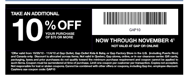 The Gap Factory Coupons