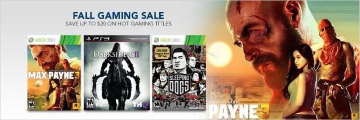 Fall Gaming Sale