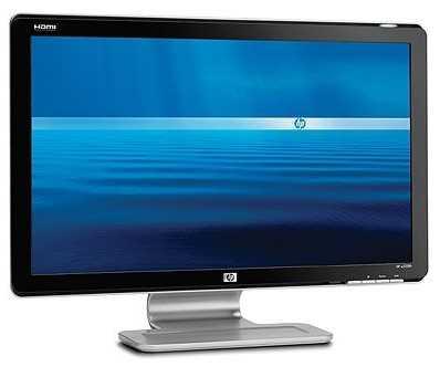 HP IPS Monitor