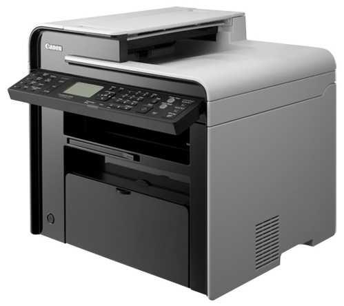 Best Buy Canon Printer