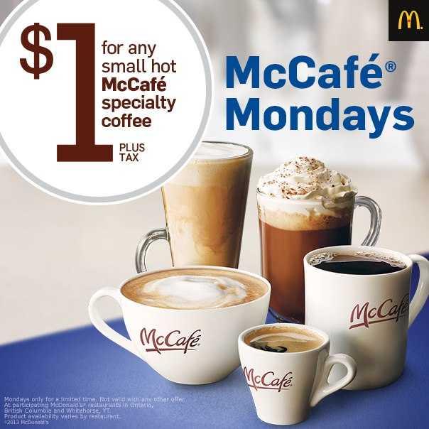 McDonalds MCCafe Mondays