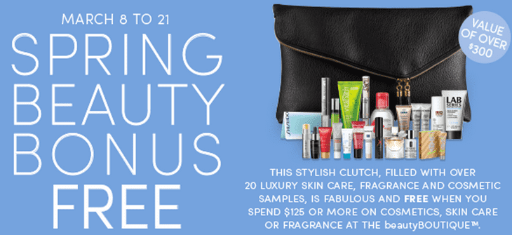Shoppers Drug Mart Canada Offers Shoppers Drug Mart Spring Beauty Bonus Deals: Clutch Filled with Beauty Samples (Value at $300) FREE with $125 Purchase!