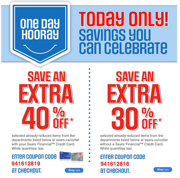 Sears coupons code