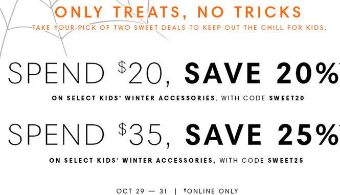 Joe Fresh Canada Sale Joe Fresh Canada Promo Codes Sale: Save 25% On Kids Winter Accessories, Online
