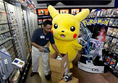 Walmart Gaming