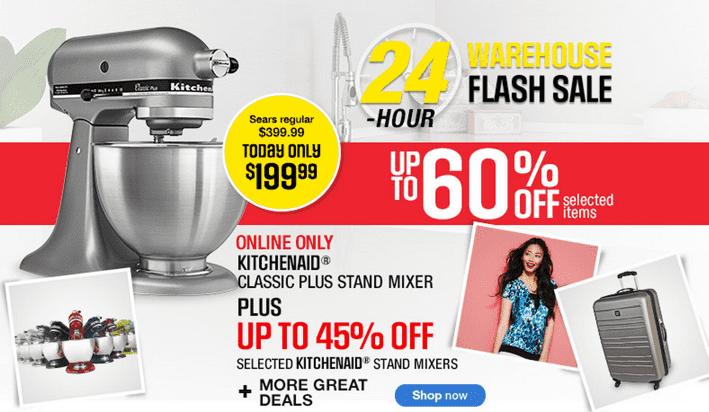 Kitchen Aid Mixer On Sale on christmas sale, sale sale, cookies sale, electronics sale,