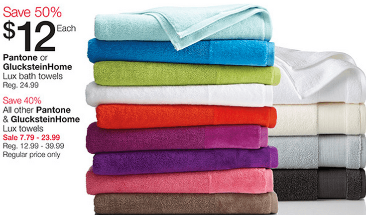 Home Outfitters Canada Sale Save 50 On Towels Now Just 1200 2