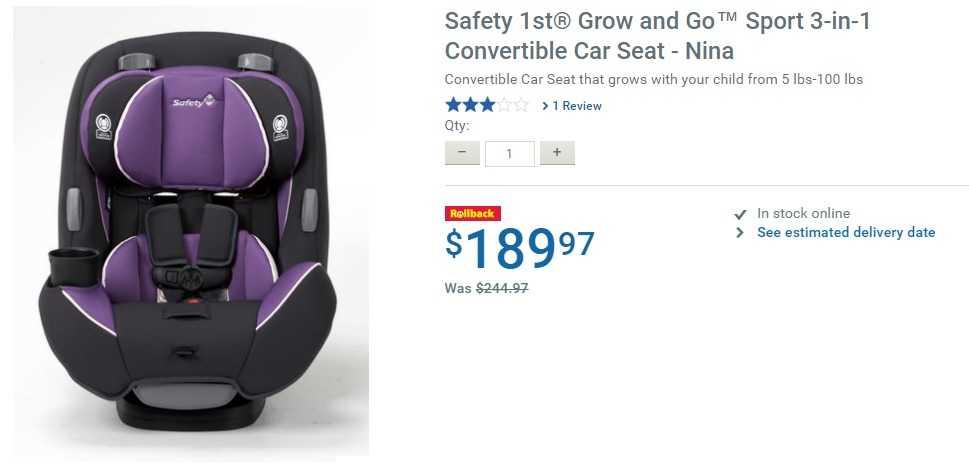 Walmart Canada Offer Save Safety 1st