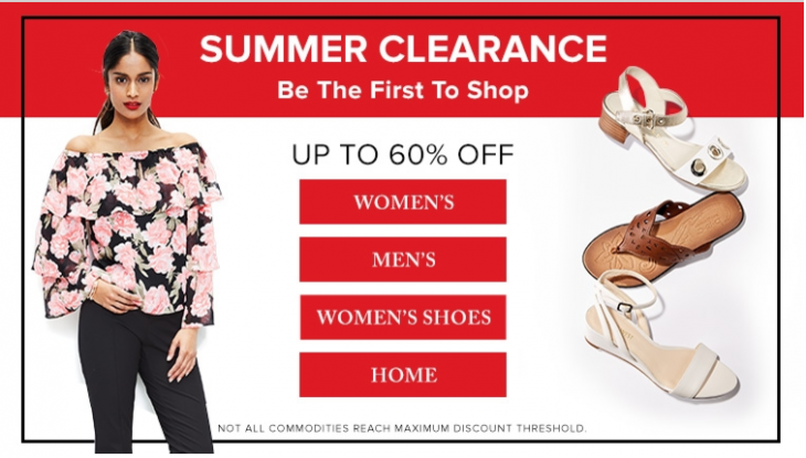 Hudson 39 s bay canada summer clearance offers save up to 60 for Style at home subscription deal